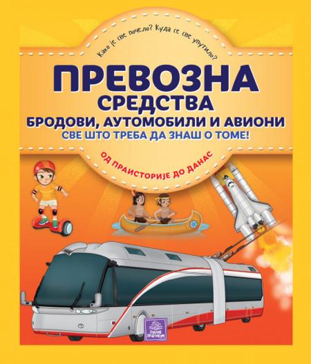 Enciklopedija prevozna sredstva