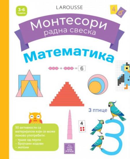 Montesori radna sveska matematika