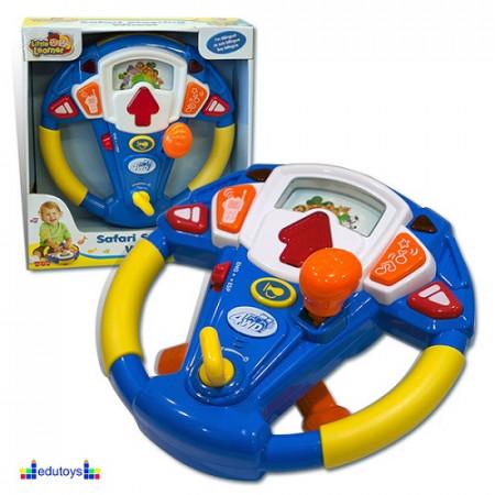 Safari vozilo LL