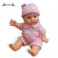 Lutka Kids Love u šetnji 30 cm