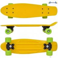 Skateboard Master Wheels GREAT