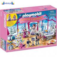 Playmobil Božićna zabava
