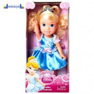 Princeza CINDERELLA 35 cm