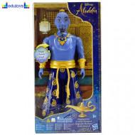 Aladin - duh iz lampe