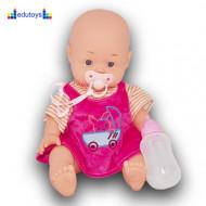 Lutka Sweetheart sa flašicom i cuclom 33 cm