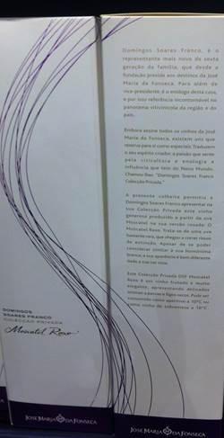 Roxo Moscatel de Setúbal 17-18/20 ou 93-95/100 pts