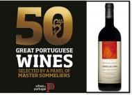 Cortes de Cima Red Wine 0,75l