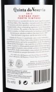 Quinta do Vesuvio Vintage 2015 Vinho do Porto 0.75l