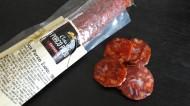Chouriço Fino Porco Preto Alentejo DOP/IGP +-180g