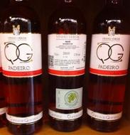 Vinho Verde Rosé 15-16/20 ou 86-90/100pts 0.75l