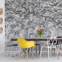 Parallelism Photo Wallpaper Mural
