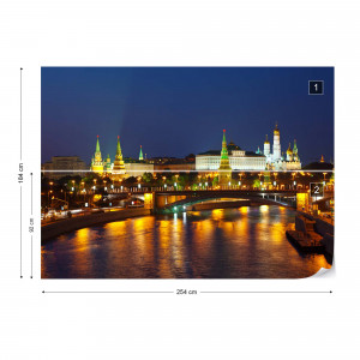 City Moscow River Bridge Skyline Night Photo Wallpaper Wall Mural