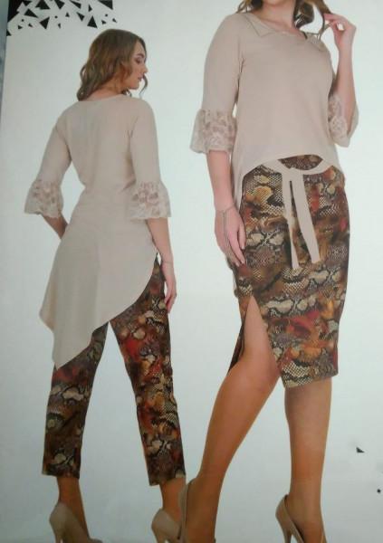 Compleu dama -3 piese, bluza, fusta, pantalon pt masura 38.40.42