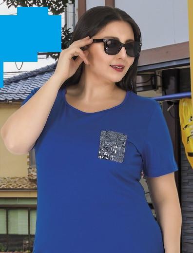 Compleu dama - bluza si pantalon - masura mare bluza albastra si pantaloni cu dungi multicolore pt masura 46-48