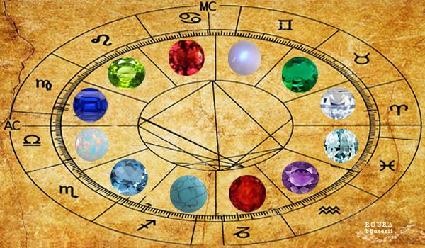 Ce pietre prețioase sunt în zodia mea?
