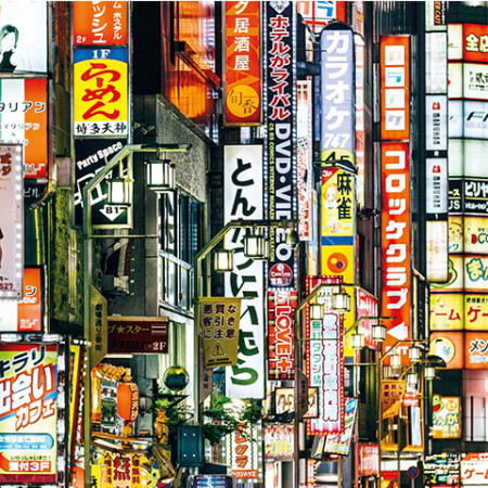Puzzle cu ramă Tokio Lights Clementoni 250 piese