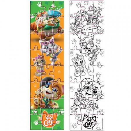 Puzzle de colorat 44 Cats 24 piese