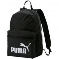 Ghiozdan rucsac Puma Phase negru 44 cm