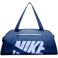 Geanta sport Nike albastru inchis