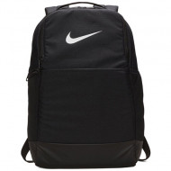 Ghiozdan rucsac Nike Brasilia negru 46 cm BA5954010