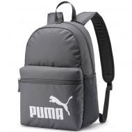 Ghiozdan rucsac Puma Phase gri 44 cm