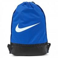 Sac de umar cu snur Nike Brasilia albastru