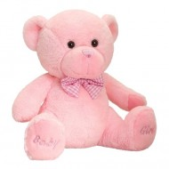 Ursulet de plus Baby Girl Keel Toys 25 cm