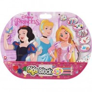 Set creativ Printesele Disney Giga Block 5 in 1