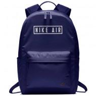 Ghiozdan rucsac Nike Air Heritage 2.0 albastru-inchis 43 cm BA6022493