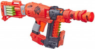 Pusca de jucarie Nailbiter Nerf Zombie Strike Zoom and Doom