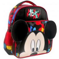 Ghiozdan gradinita Mickey Mouse 31 cm