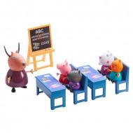 Set de joaca Sala de clasa Purcelusa Peppa