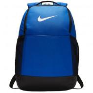 Ghiozdan rucsac Nike Brasilia albastru 46 cm BA5954480