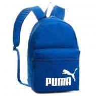 Ghiozdan rucsac Puma Phase albastru 44 cm