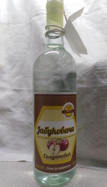 Slika Jabukovača - 0.75