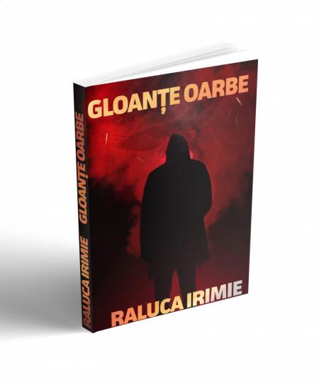Gloante Oarbe