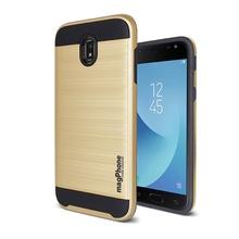 Samsung Galaxy J7 (2017) - Husa MagPhone Ultra Safe Gold