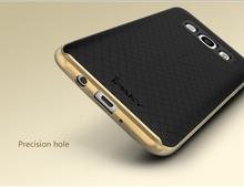 Husa Samsung Galaxy J5 (2016) Spate Gold Bumper Premium