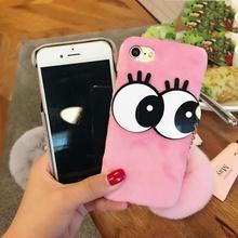 iPhone 7 sau 8 - Husa Roz Fluffy Cu Ciucure