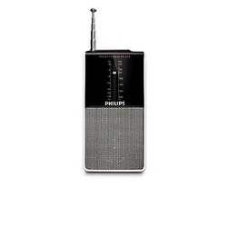 Philips AE 1530 00