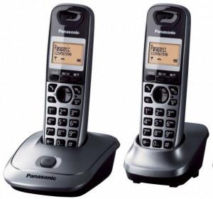 Panasonic KX TG2512FXT