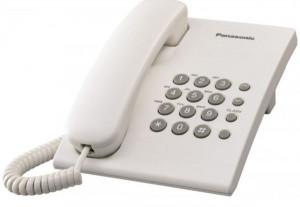 Panasonic KX TS500RMW