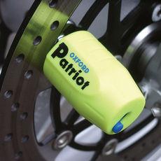 PATRIOT DISC LOCK - YELLOW