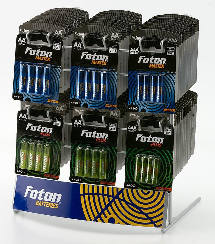 Baterii uzuale