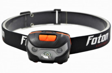 Lanterna frontala FOTON Sport HL5643 reincarcabila