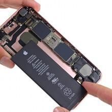 Acumulator compatibil cu iPhone 7 , 1960 mAh !