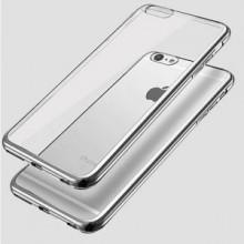 Pachet husa Elegance Luxury placata Silver pentru Apple iPhone 7 cu folie de protectie gratis