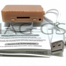 Cutie GSM de Copiat cu  raspuns automat apel
