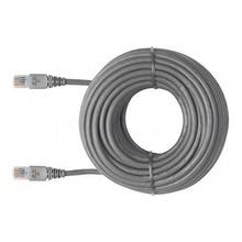 Cablu INTERNET 20m / Cablu Retea UTP / Cablu de Date / Cablu de Net fir cupru Categoria 5E