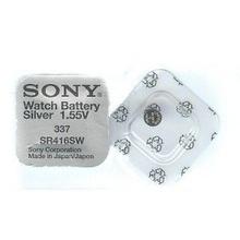 Baterie pentru casca japoneza , baterie sony 337 SR416SW imbunatatita cu Argint